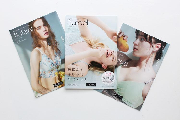 flufeelカタログ