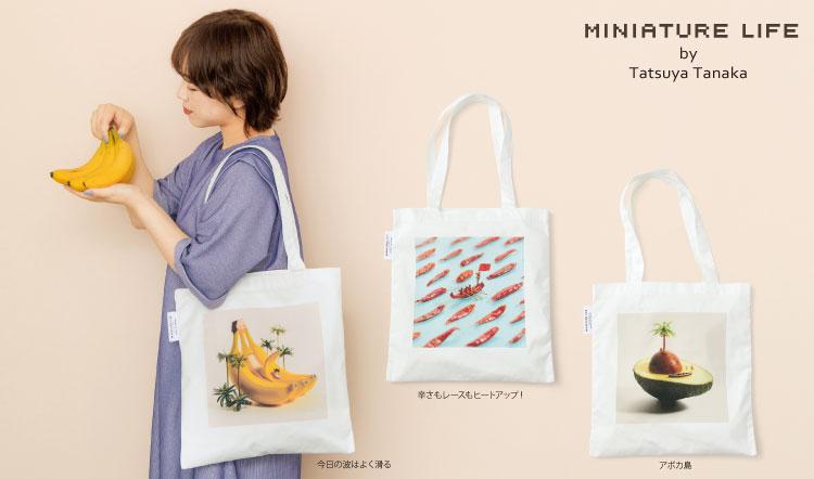 田中さんの作品が一面にプリントされた大きめトートバッグを作りました。