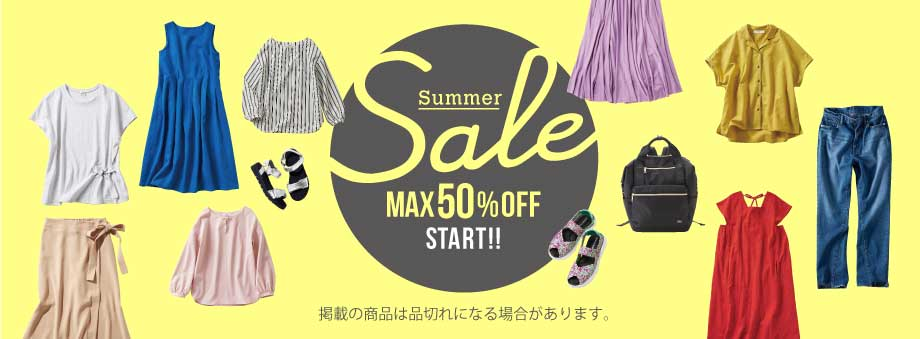 SPECIAL SALE 今シーズン、旬の冬アイテムが特別価格!