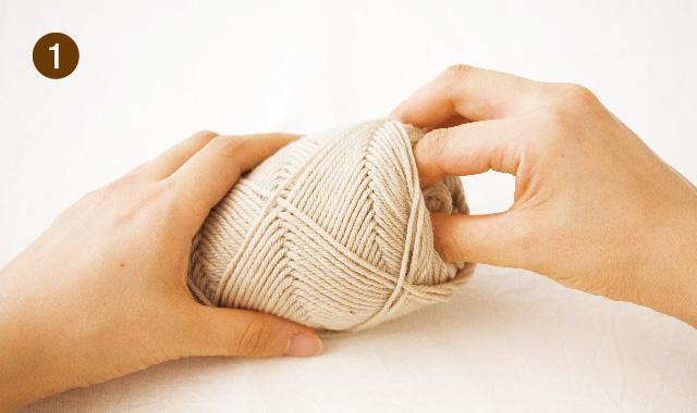 内側の毛糸の取り出し方 手順①