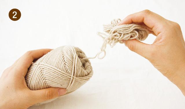 内側の毛糸の取り出し方 手順②