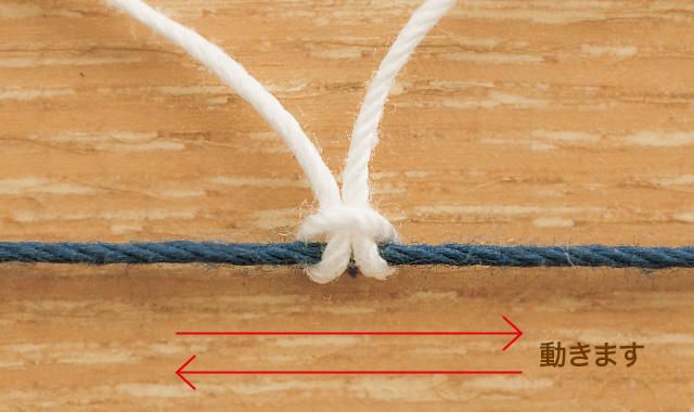 タティングレース 正しくない編み目①