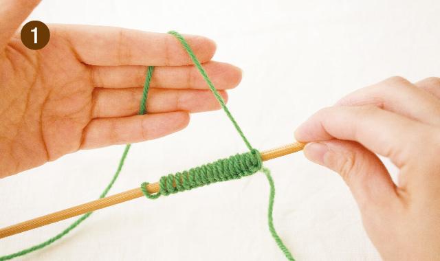 メリヤス編み フランス式 持ち方 手順①