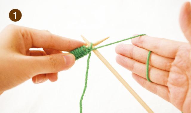 メリヤス編み アメリカ式 持ち方 手順①