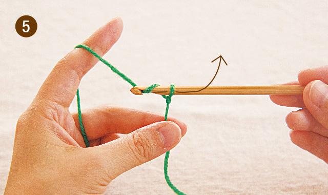 アフガン編み くさり編み 手順⑤