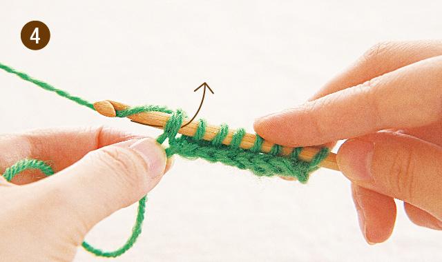 アフガン編み 2段目の往路 手順④