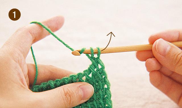 アフガン編み 引き抜き編み 手順①
