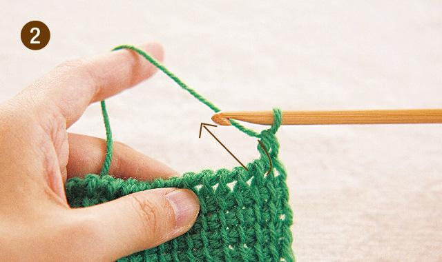 アフガン編み 引き抜き編み 手順②