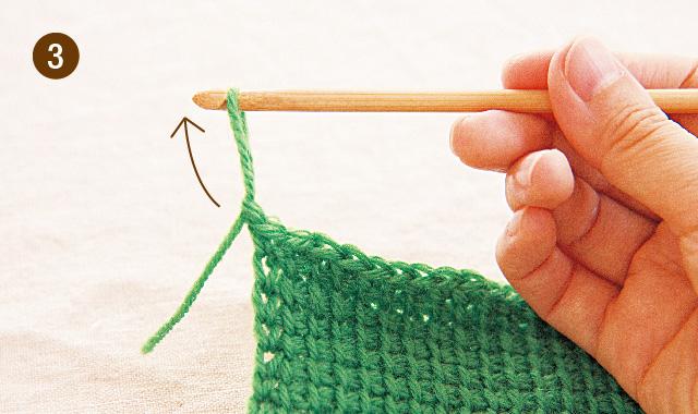 アフガン編み 引き抜き編み 手順③