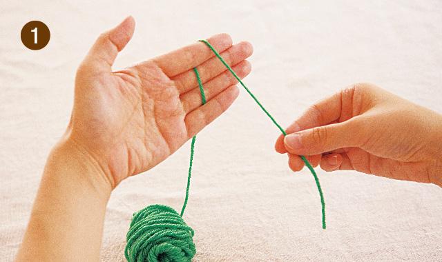 アフガン編み くさり編み 手順①