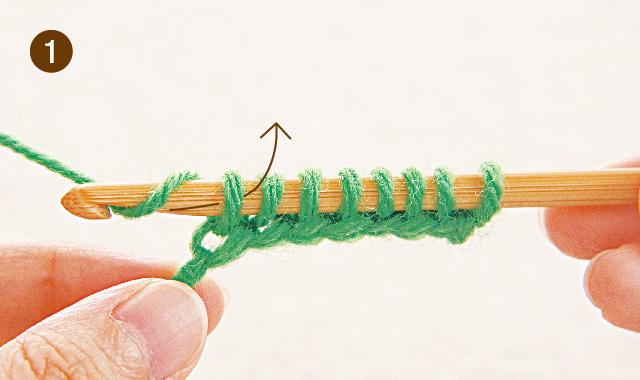 アフガン編み 1段目の復路(もどり編み)手順①