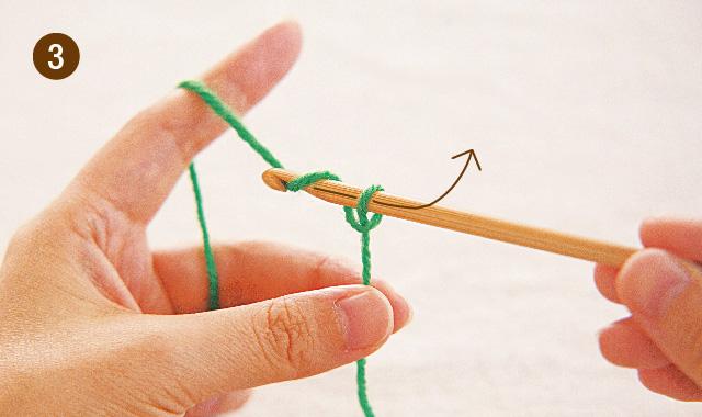 アフガン編み くさり編み 手順③