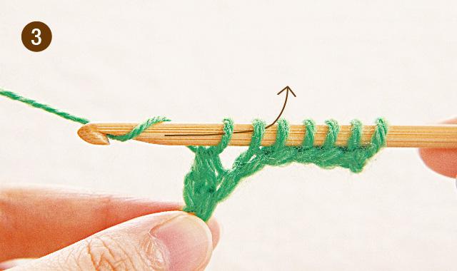 アフガン編み 1段目の復路(もどり編み)手順③