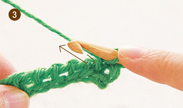 アフガン編み 2段目の往路 手順③