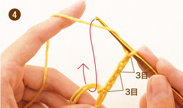 かぎ針編み 雪の結晶モチーフ 手順④
