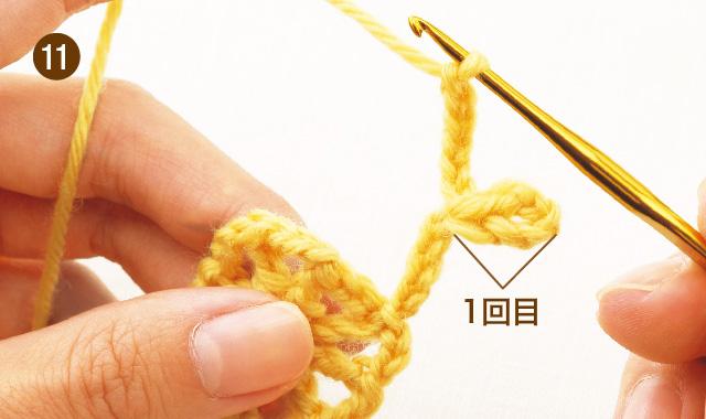 かぎ針編み 雪の結晶モチーフ 手順11