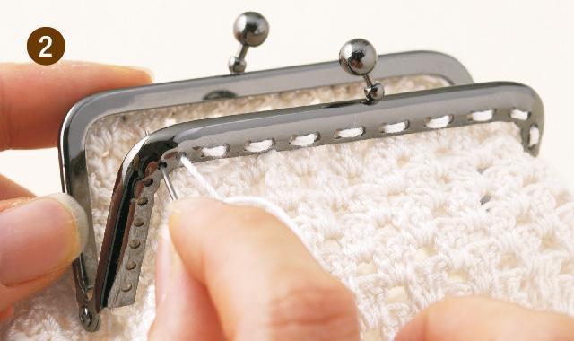 縫い付けるタイプ 手順②