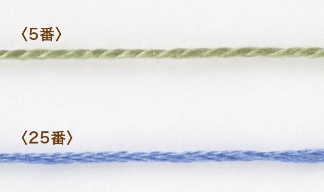 刺繍糸 5番 25番