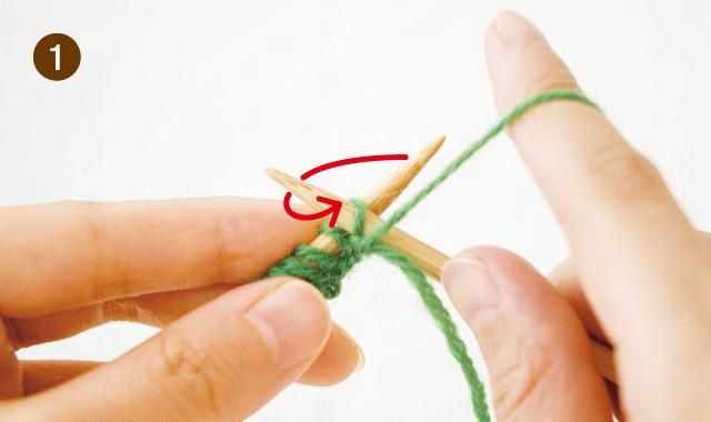 メリヤス編み 2段 アメリカ式 手順①