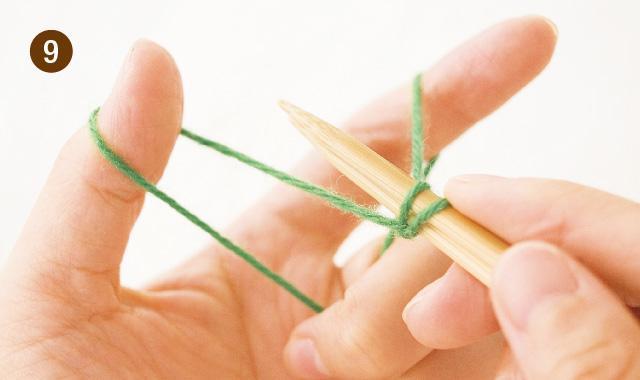 メリヤス編み 作り目 手順⑨