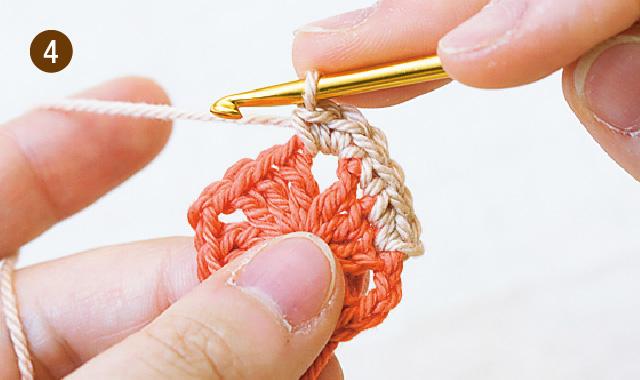 巻きかがりはぎ モチーフを編みます 2段目 手順④