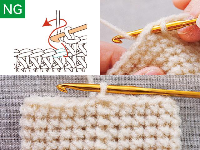 こま編みの編み方 間違いやすい編み方 糸のかけ方が違う その1