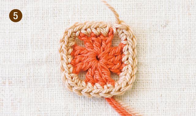 巻きかがりはぎ モチーフを編みます 2段目 手順⑤