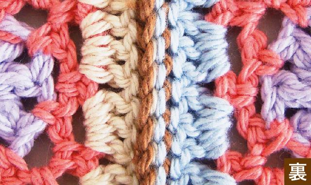 引き抜き編みでつなぐ 裏