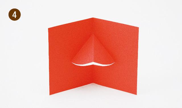 飛び出すカードの基本 V字の作り方 手順④