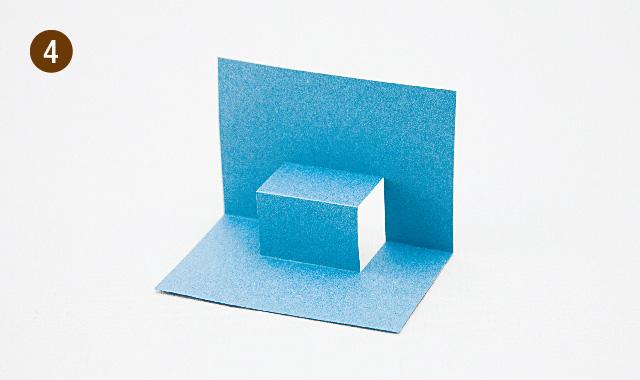 飛び出すカードの基本 段の作り方 手順④