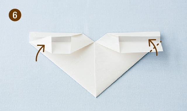 ハート 折り方 手順⑥
