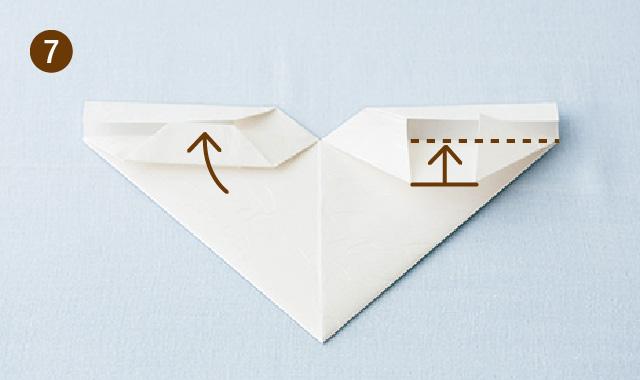 ハート 折り方 手順⑦