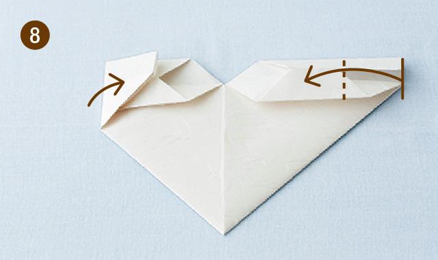 ハート 折り方 手順⑧