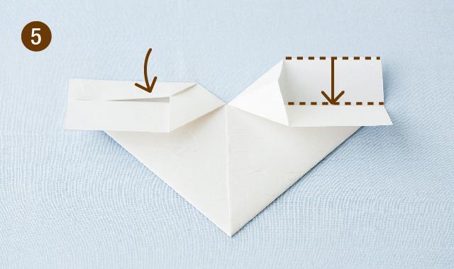 ハート 折り方 手順⑤
