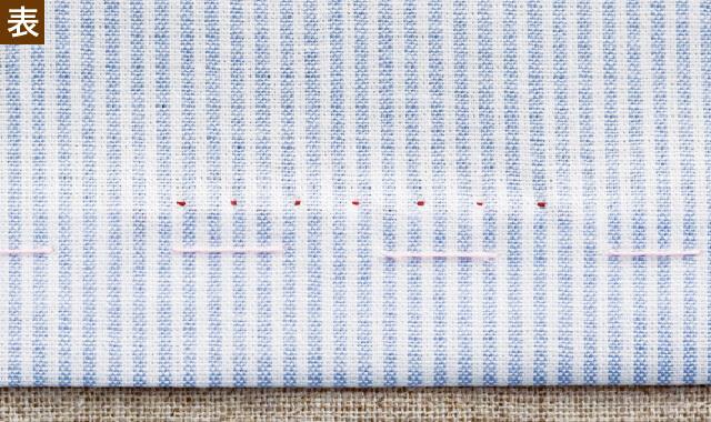 まつり縫いー表