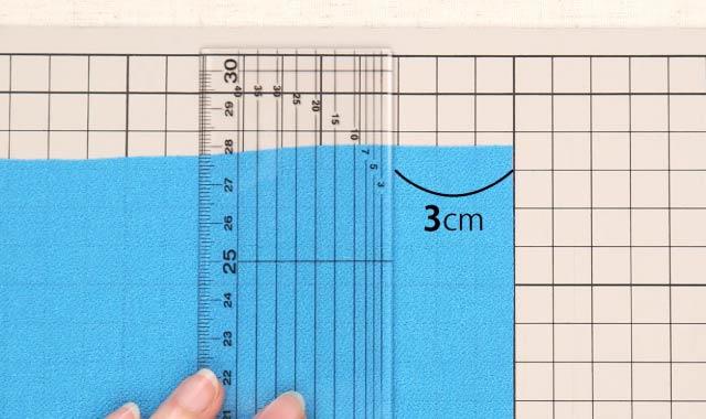 ロータリーカッター 布の切り方 POINT2