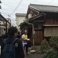 駒ヶ林訪問記 vol.1