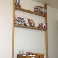 なんとな~く本棚を簡単に作ってみた!