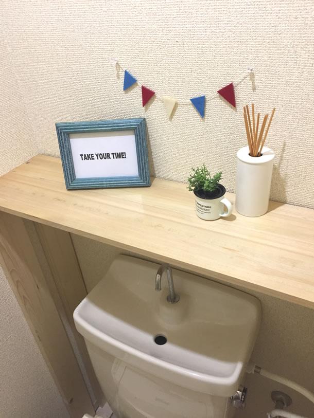 トイレに棚を賃貸簡単diy フェリシモ女子diy部ブログ