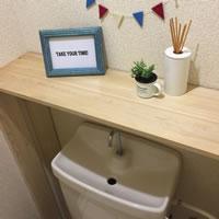トイレに棚を。賃貸簡単DIY