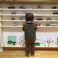 【連載】DIYで理想のおうち作りに挑戦!『子どもと暮らすDIY』第5回が神戸新聞に掲載されました!