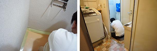 シートを両面テープで床に固定したいので、トイレの床にも養生をしておきます