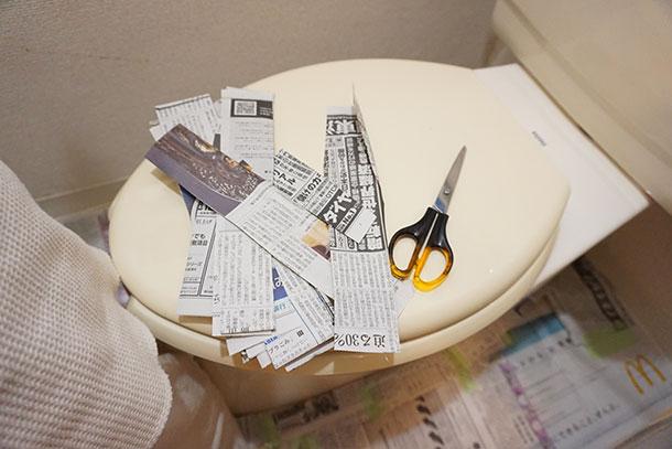 新聞の短冊を使って、タンクのアール部分もきちっと埋めていきます