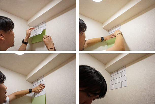 はくり紙を半分はがして、気泡が入らないように注意してはりますして