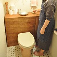 理想の暮らしをかなえるDIY タンクレス風トイレ編