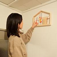 【連載】『テーブルの上で簡単DIY』 神戸新聞 新年に気持ちを新たに。 お札(おふだ)を置く神棚を作ろう!