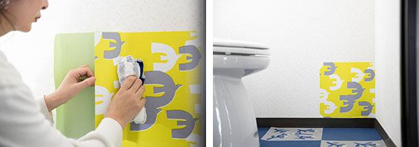 タオルなどで空気を抜きながら貼ると、キレイに仕上がります