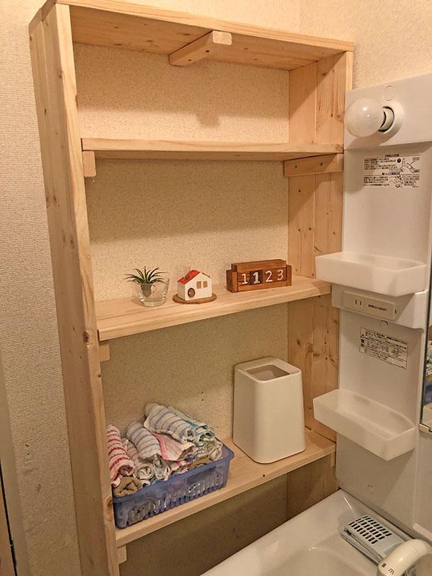 洗面台横にピッタリの棚