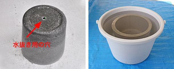 鉢カバーではなく、直接植物を植える植木鉢としてお使いになる場合は、根腐れしないように水抜き用の穴を底に開けてください