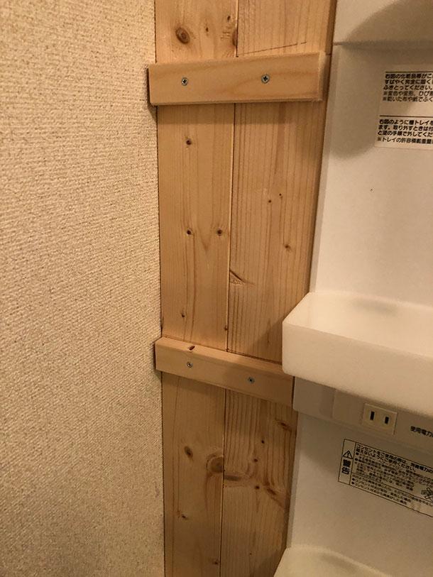 スキマに棚を設置していきます